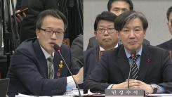 국회 운영위원회 '靑 특별감찰반' 질의 ③