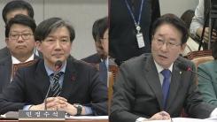 국회 운영위원회 '靑 특별감찰반' 질의 ④