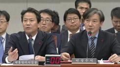 국회 운영위원회 '靑 특별감찰반' 질의 ⑪