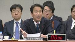 국회 운영위원회 '靑 특별감찰반' 질의 (17)