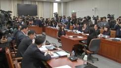 국회 운영위원회 '靑 특별감찰반' 질의 (18)