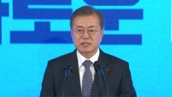 문 대통령 신년사…'더 잘사는, 안전한, 평화로운 대한민국'