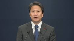 靑 신임 비서실장 등 새 참모진 발표