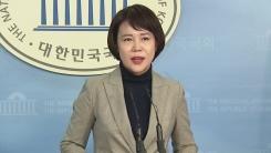 """與 """"카카오 카풀 시범 서비스 잠정 중단 결정"""""""