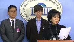 젊은빙상인연대, 성폭력 피해 사례 추가 공개