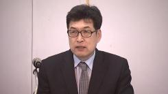 전명규 기자회견…'빙상계 비위' 입장 표명
