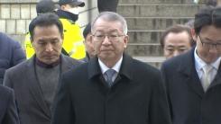 양승태 前 대법원장, 구속 전 피의자 심문 출석