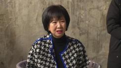 '투기 의혹' 손혜원, 목포서 기자간담회 개최