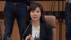 '미투 폭로' 서지현 검사 1심 승소 기자회견 현장