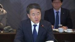 국민연금 오늘 한진그룹 주주권 행사 여부 결정