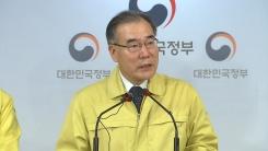 구제역 전국 확산 우려… 설 연휴 축산농가 방문 금지