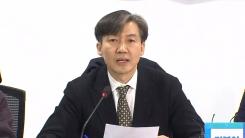 당·정·청, 자치경찰제 도입 방안 논의