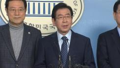 박원순 등 시·도지사, '5·18 왜곡 규탄' 성명 발표