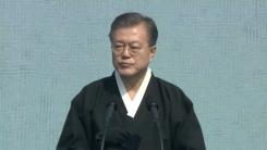 [제100주년 3.1운동 기념식] 문재인 대통령 기념사