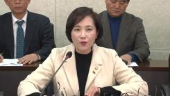교육당국, 한유총 '집단휴업' 긴급 대책 논의
