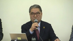 오늘 서울·경기·인천 교육감 긴급 대응책 논의…111곳 개학 연기