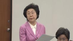 국정원, 2차 북미 정상회담 관련 보고 브리핑