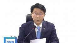 당·정·청 국가교육위원회 설치 계획 발표
