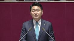 바른미래당 김관영 원내대표, 국회 교섭단체 대표 연설