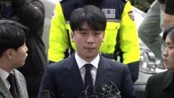 '성매매 알선' 피의자 가수 승리 경찰 출석