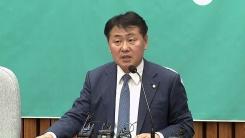 '내홍' 바른미래당 의원총회…패스트트랙 문제 논의 결과 발표