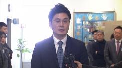 YG, 오늘 주주총회 앞두고 입장 발표
