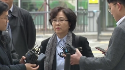 '표적 감사 의혹' 김은경 前 장관 법원 출석