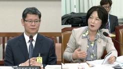김연철 통일부 장관 후보자 인사청문회 ③