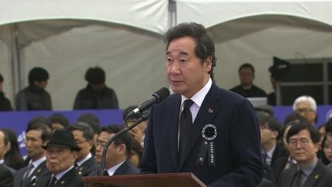 국외 안장 독립유공자 유해 봉영식 봉영사