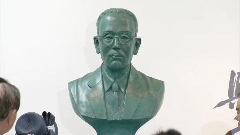 국회, '임시의정원 100주년' 경축 행사