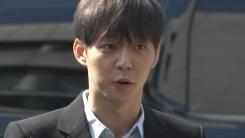 '마약 투약 혐의' 박유천 경찰 출석