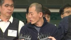 진주 방화 난동 피의자 42살 안인득 얼굴 공개