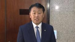 """오신환 """"공수처법 패스트트랙 반대""""...김관영 원내대표 입장 발표"""