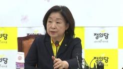 심상정 국회 정치개혁특별위원장 긴급 간담회