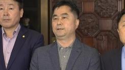 더불어민주당 정치개혁특별위원회 위원 긴급 간담회