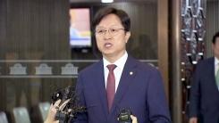 민주당, 의원총회 결과 브리핑…바른미래당 별도 공수처 법안 제안 논의