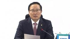 '강원 산불 복구 대책' 당·정·청 협의회
