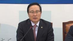 '청년 정책 청사진 수립' 당·정·청 협의회