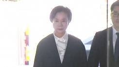 '가사도우미 불법고용' 이명희 첫 재판 출석
