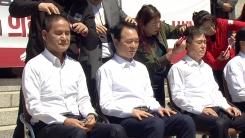 '패스트트랙 항의' 한국당 의원들 집단 삭발식
