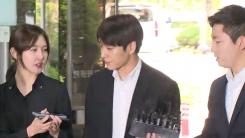 '집단 성폭행 혐의' 최종훈 영장실질심사