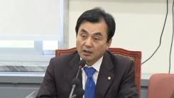 합참, '北 미사일 추정 발사체' 국회 보고