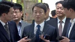 '정치개입' 강신명·이철성 前 경찰청장 영장 심사 출석