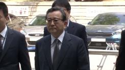 '뇌물·성 접대' 김학의, 영장 심사 출석