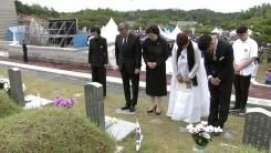 '오월 광주, 정의로운 대한민국'…5·18 기념식