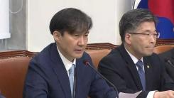 당·정·청 협의회…경찰 개혁 방안 논의
