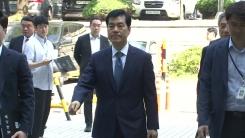 삼성바이오 김태한 대표 영장 심사 출석