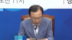 與 '정상 통화 유출' 강효상 사태 대응 논의
