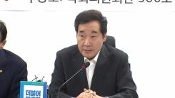 """고위 당정청 협의회…""""추경 처리 방안 논의"""""""
