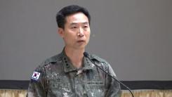 韓·헝가리 합동 브리핑…남은 실종자 수색 계획 발표